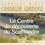 Le centre du scamandre - Camargue Gardoise