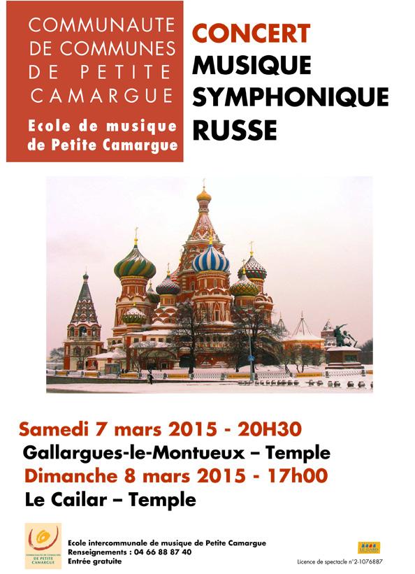 """<span style=""""color:#e80014; font-weight:bold;"""">Concert de musique<br />symphonique Russe</span><br />Temple de Gallargues-le-Montueux<br /><span style=""""font-style:italic;"""">à 20h30</span>"""